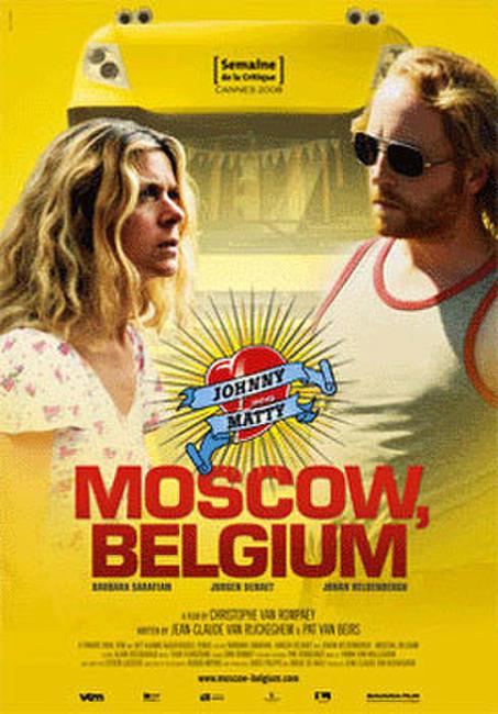 Moscow, Belgium (Luxury Seating) Photos + Posters