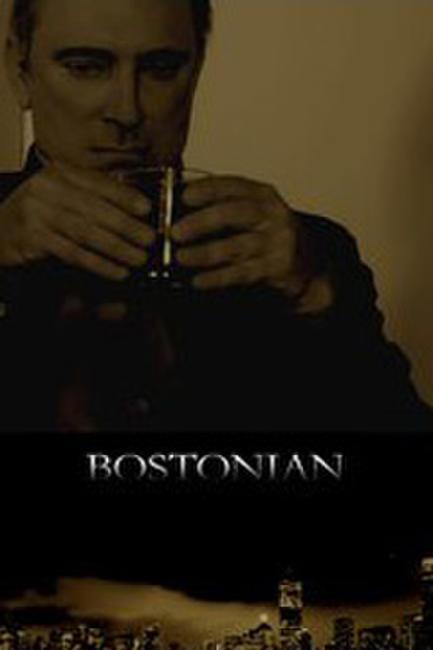 Bostonian Photos + Posters