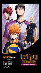 Haikyu!! The Movie: Battle of Concepts showtimes and tickets
