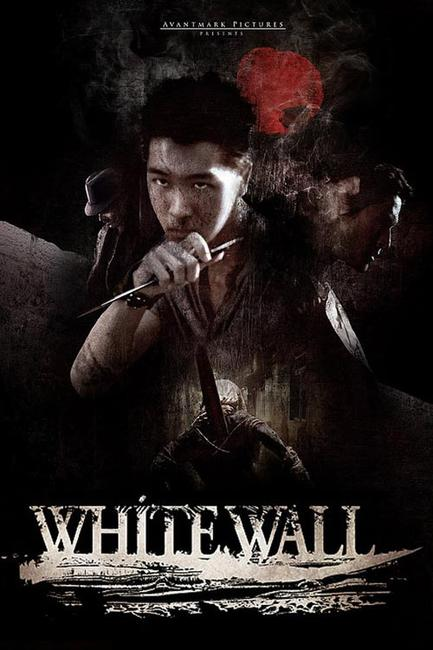 White Wall Photos + Posters