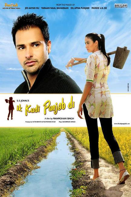 Ik Kudi Punjab Di Photos + Posters