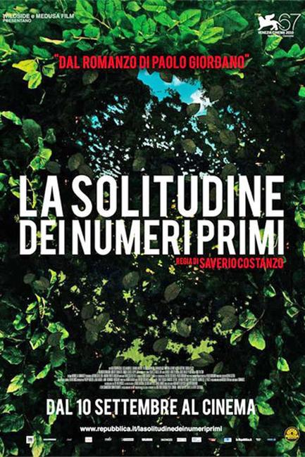 The Solitude of Prime Numbers / Basilicata Coast to Coast Photos + Posters