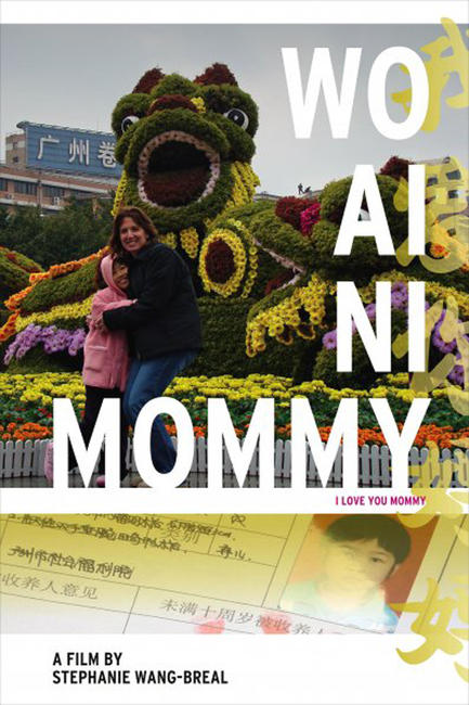Wo Ai Ni Mommy Photos + Posters