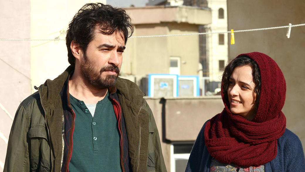 The Salesman Photos + Posters
