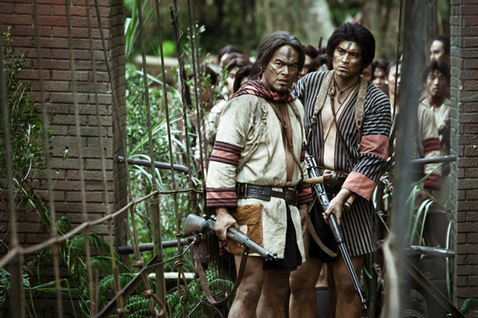 Warriors of the Rainbow: Seediq Bale Photos + Posters