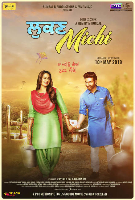 Lukan Michi (2019) Punjabi 720p HEVC HDRip x265 ESubs Full Punjabi Movie
