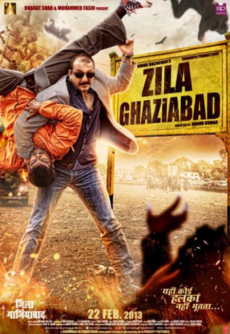 Zila Ghaziabad Photos + Posters
