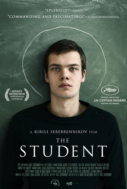 The Student (2017) Photos + Posters