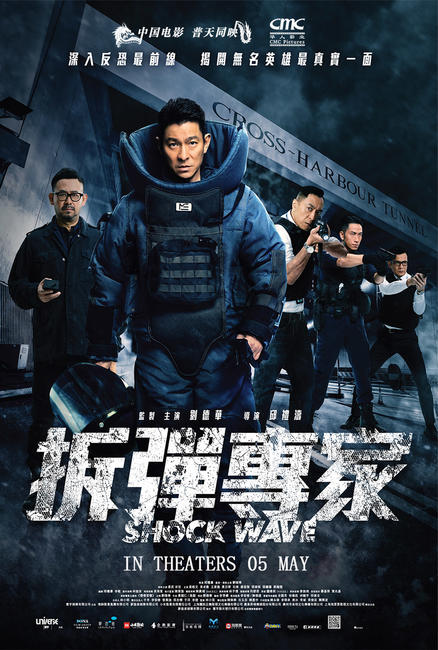 Shock Wave Photos + Posters