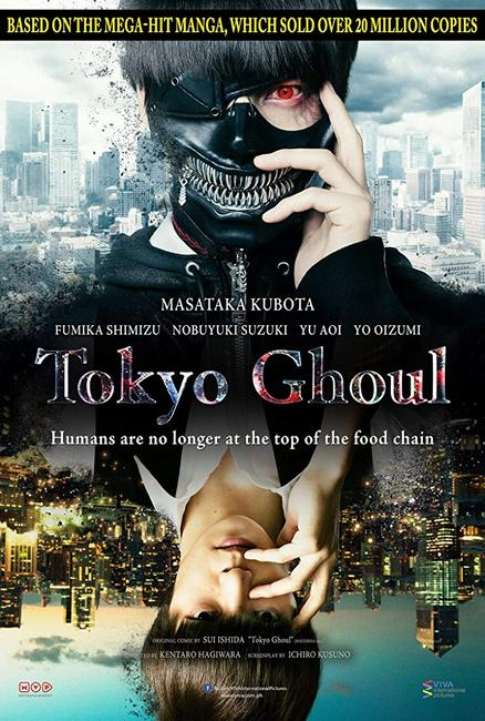 Tokyo Ghoul Photos + Posters
