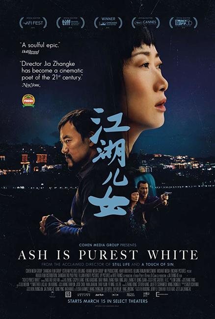 Ash Is Purest White Photos + Posters