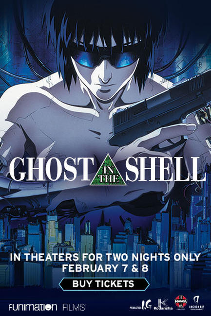 Ghost in the Shell (1995) Photos + Posters