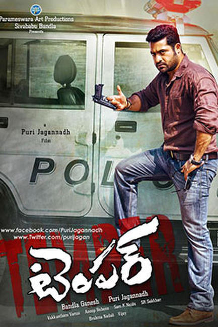 Temper Photos + Posters