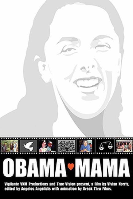 LIFF: Obama Mama Photos + Posters