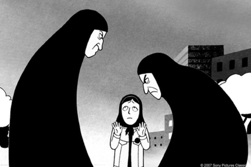 Persepolis Photos + Posters
