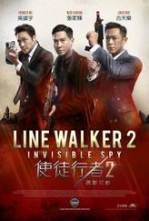 Line_walker_2_1382x2048