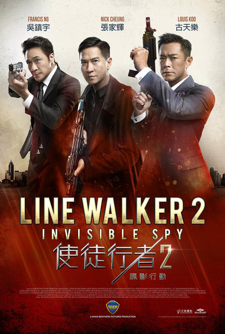 Line Walker 2: Invisible Spy Photos + Posters