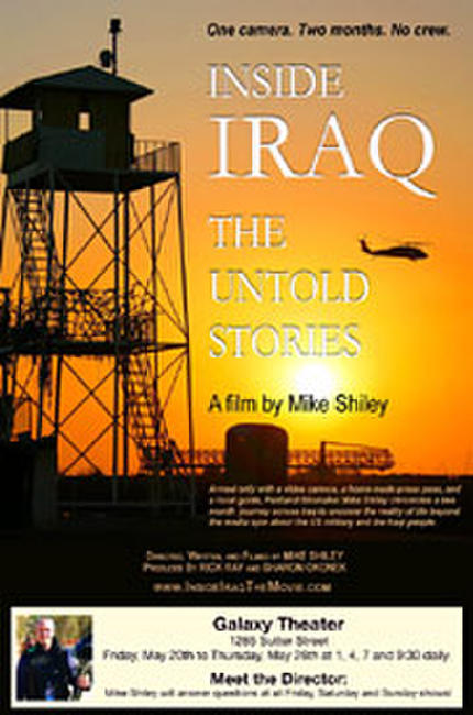 Inside Iraq: The Untold Story Photos + Posters