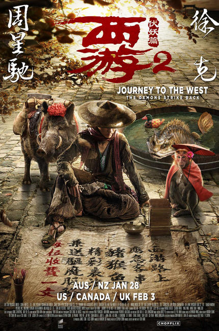 Journey to the West: The Demons Strike Back 3D (2017) Movie