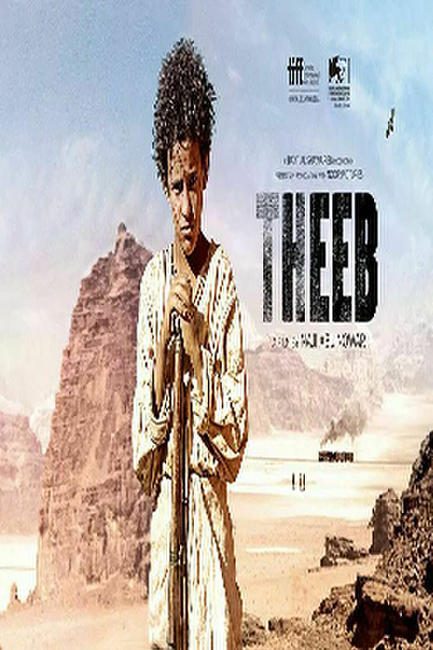 LIFF: Theebe Photos + Posters