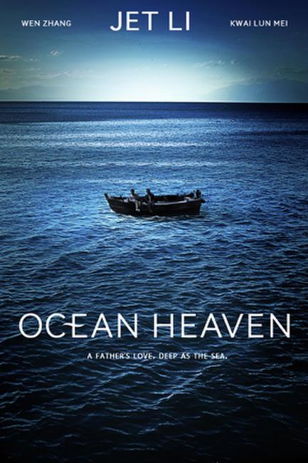 Ocean Heaven Photos + Posters