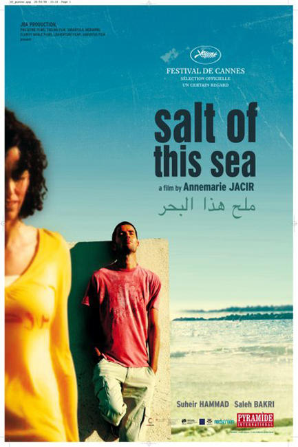 Salt of This Sea Photos + Posters