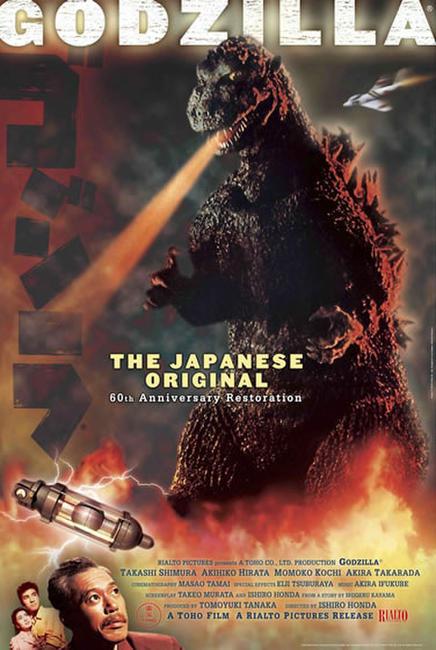 Godzilla (1954) Photos + Posters