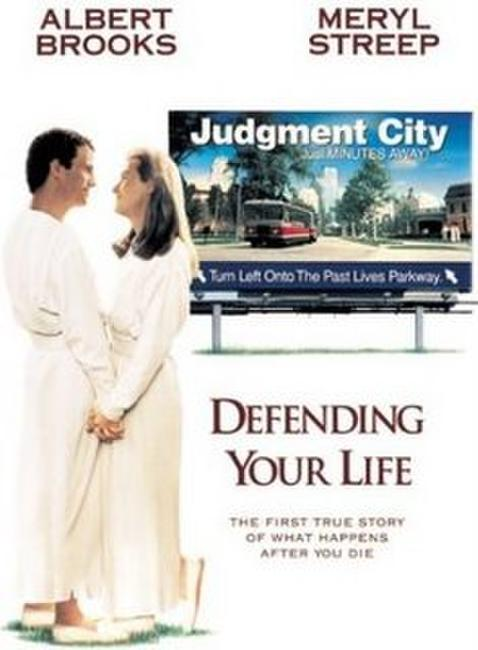 Defending Your Life / Modern Romance Photos + Posters