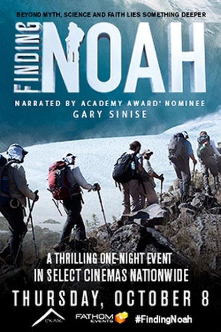 Finding Noah (2015) Photos + Posters