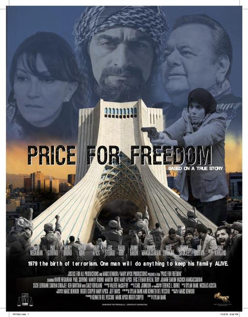 Price for Freedom Photos + Posters