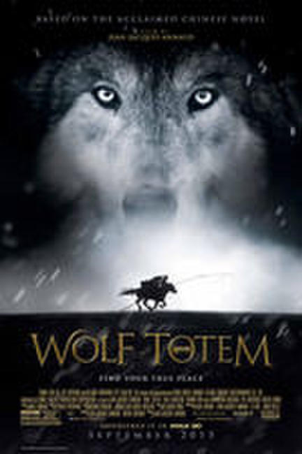 Wolf Totem 3D Photos + Posters