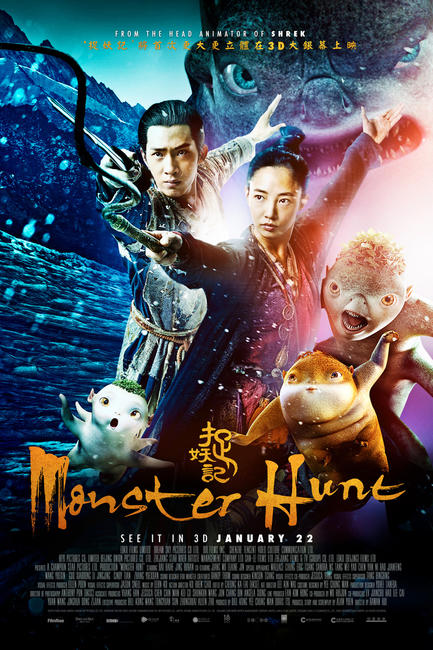 Monster Hunt Photos + Posters