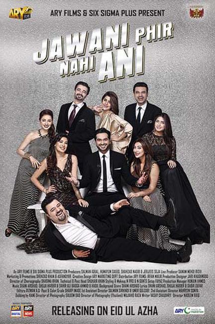 Jawani Phir Nahi Ani Photos + Posters