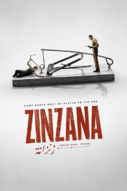 Zinzana Photos + Posters