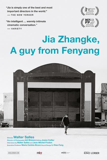 Jia Zhangke, A Guy From Fenyang Photos + Posters