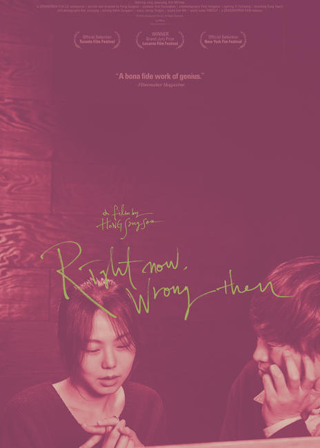 Right Now, Wrong Then Photos + Posters