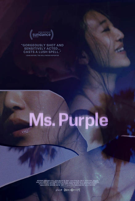Ms. Purple Photos + Posters