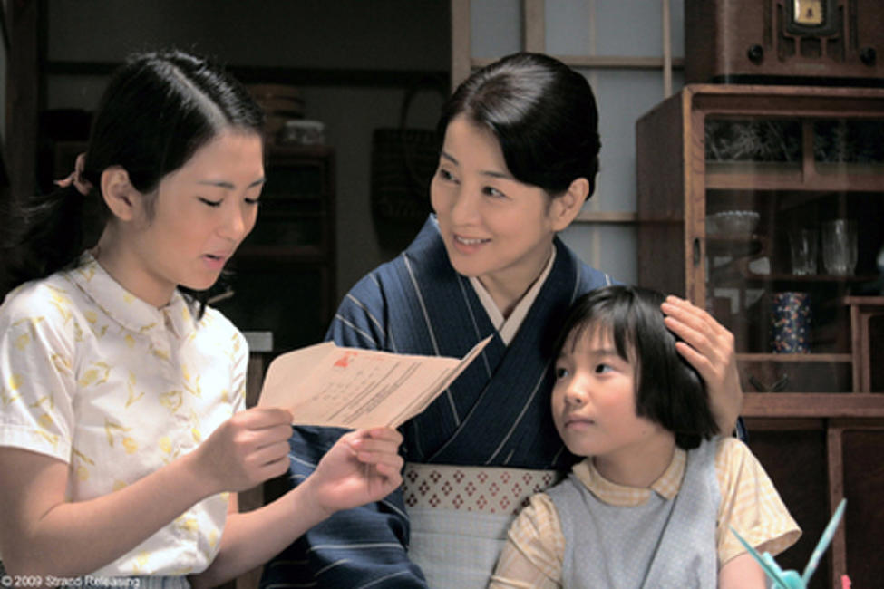 Kabei: Our Mother Photos + Posters