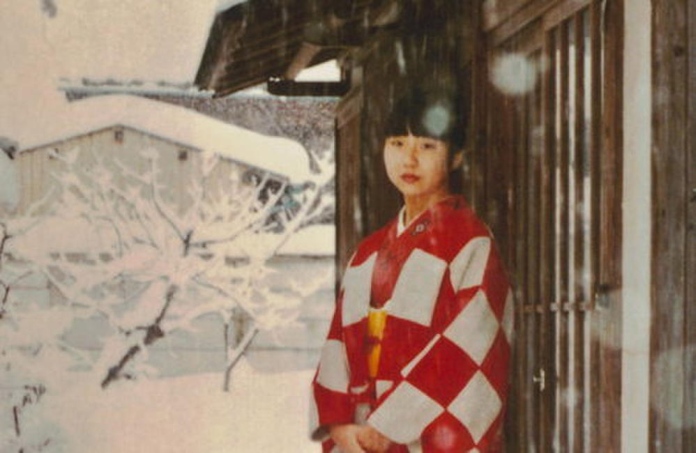 Abduction: The Megumi Yokota Story Photos + Posters