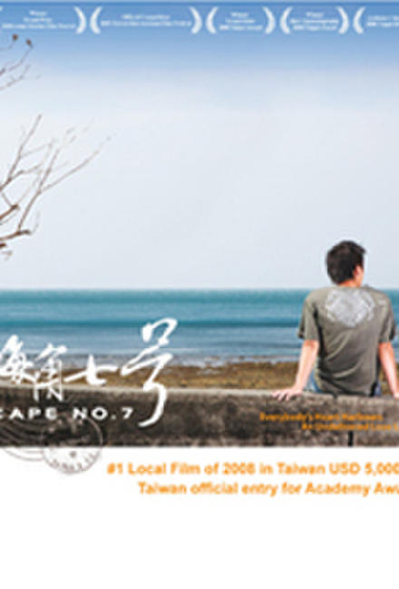 Cape No. 7 Photos + Posters