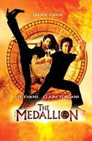 The Medallion - Giant Screen