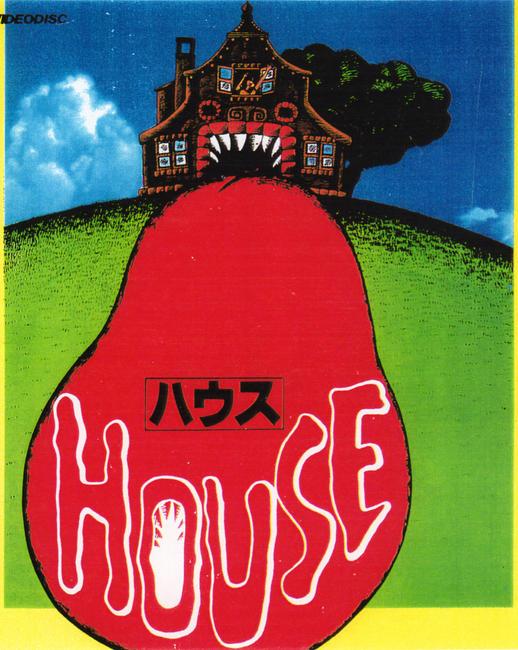 House / Goke, Bodysnatcher from Hell Photos + Posters