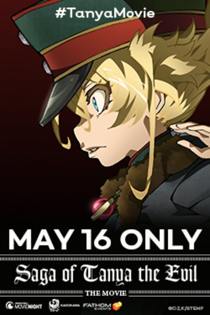 Saga of Tanya the Evil – the Movie Photos + Posters