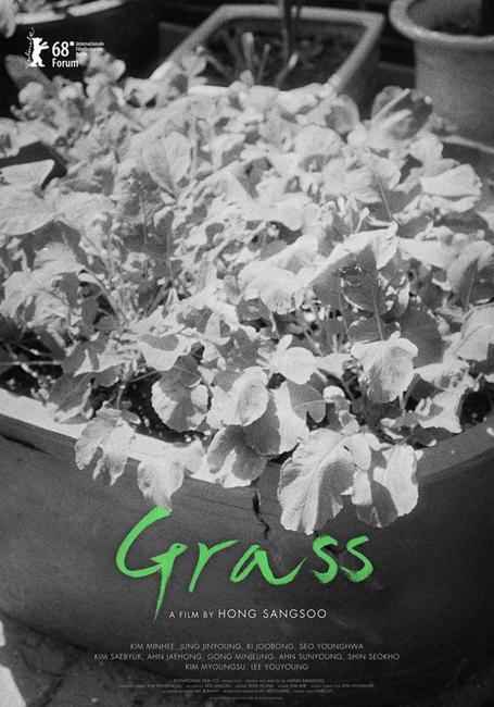 Grass (2019) Photos + Posters