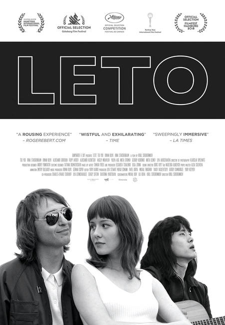 Leto Photos + Posters