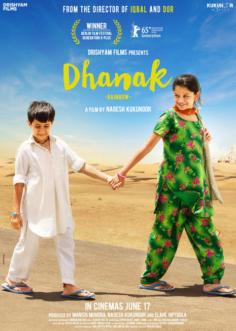 Dhanak Photos + Posters