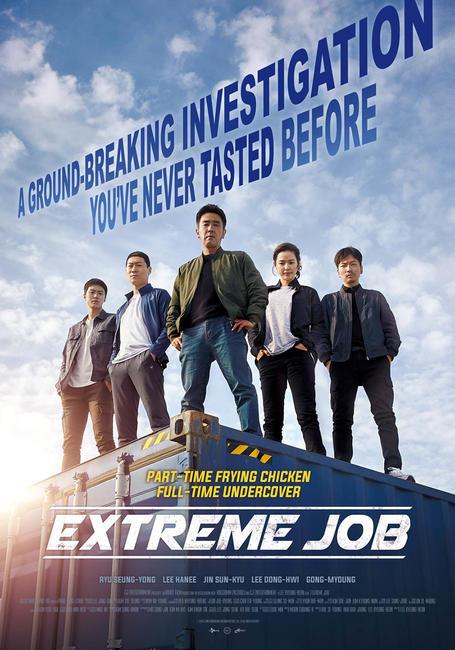 Extreme Job Photos + Posters