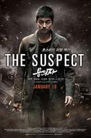 The Suspect (Korean)