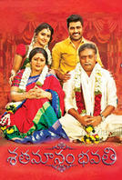 Shatamanam Bhavati showtimes and tickets