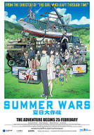 Summer Wars / Paprika
